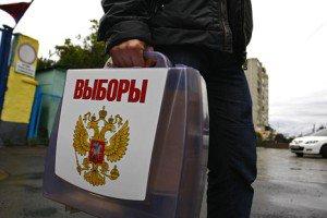 Краснодарский край отказался от выборов