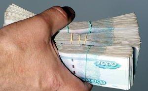 В чём советуют хранить сбережения кубанские эксперты