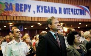 Александр Ткачёв: 2014 год войдет в историю Кубани как год побед и рекордов