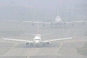 Аэропорт Краснодара не работает из-за тумана