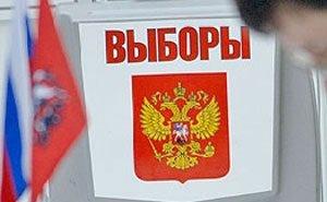 Насколько эффективной будет отмена выборов на Кубани, зависит от ситуации в России
