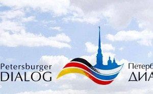 В Сочи свыше 150 журналистов России и Германии провели