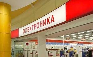 В торговых центрах и магазинах Краснодара продолжается рост цен