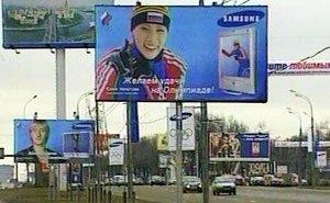 Реклама вдоль дорог будет на Кубани вне закона