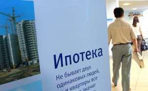 Кубанцы возмущены поднятием банками ставок по ипотеке и прекращением кредитования жилья