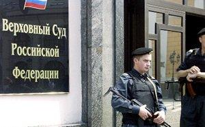 Есть ли у кубанского экс-депутата Зиринова поддержка в Верховном суде России?