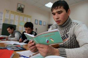 В Краснодаре провели экзамен для мигрантов