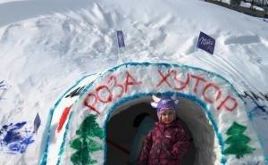 Сочи отмечает международный праздник — День снега