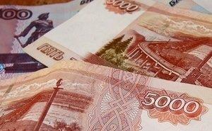Губернатор Кубани требует наполнения казны и оптимизации расходов бюджета