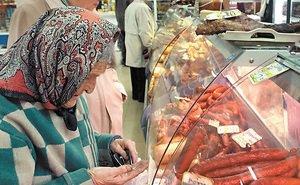 Прокуратура Кубани в росте цен просматривает явные признаки сговора
