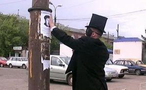 В Краснодаре разрабатывают систему наказания за расклейку афиш в неположенном месте