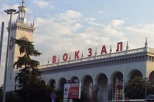 Надпись на здании вокзала возмутила сочинцев