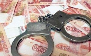Экс-начальник отдела департамента транспорта Краснодарского края обвиняется в вымогательстве