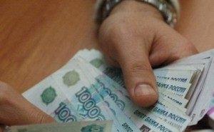 Средний размер взяток в Краснодарском крае вырос почти в 10 раз