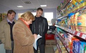В Краснодаре обсудили меры по пресечению попыток спекуляций
