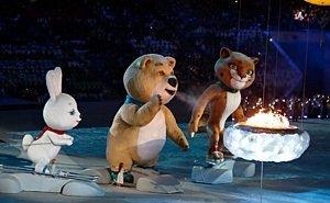 Краснодарский край отмечает первую годовщину Олимпиады в Сочи