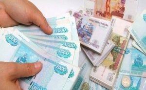 Для достижения сбалансированности бюджета Кубань очень рассчитывает на федеральную поддержку