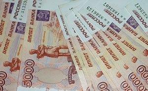 Власти Кубани заняты оптимизацией расходов краевого и местного бюджетов