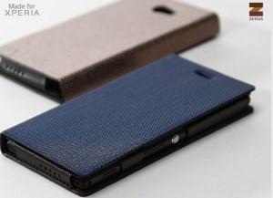 Элитный чехол для Sony Xperia M2 от первоклассной компании Zenus