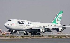 Аэропорт Сочи принял первую группу иранских туристов