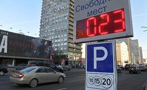 Платные парковки пополняют казну Краснодара на миллионы рублей