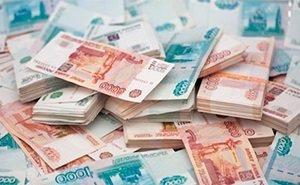 Краснодарский край попал в пятёрку регионов с наиболее высокими суммами привлечённых инвестиций