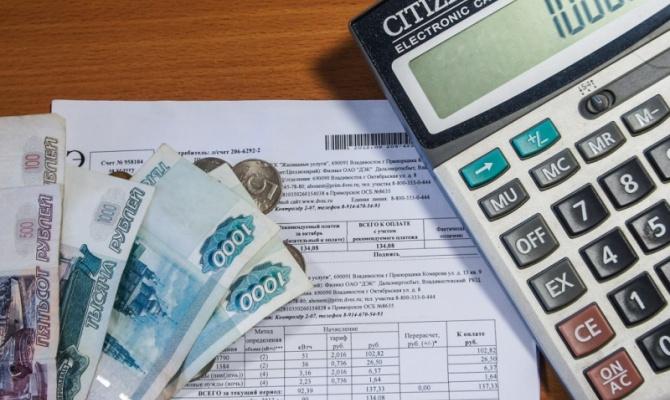 Как снизить коммунальные платежи