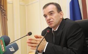 Своими планами на будущее Кубани поделился её новый глава Вениамин Кондратьев