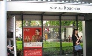 К празднику Победы весь Краснодар украшен плакатами
