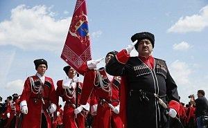 На Кубани отметили 205-ю годовщину подвига казаков у Ольгинского кордона