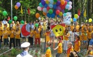 На отдых детей в Сочи в этом году выделяют 1500 бесплатных путёвок
