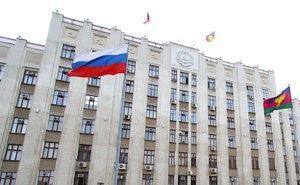 На Кубани подвели промежуточные итоги реализации