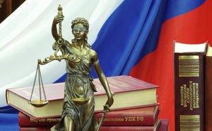 ДТП с участием федерального судьи Краснодара может стоить ему карьеры