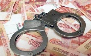 Завершено следствие по делу о хищении работниками банка 400 млн рублей