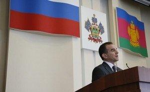 Вениамин Кондратьев выступил со своей предвыборной программой