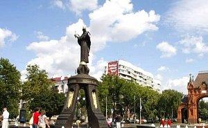 Краснодар сохраняет лидерство в ЮФО по ключевым социально-экономическим показателям