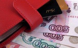 Уровень заработной платы на Кубани в мае снизился на 9,1%