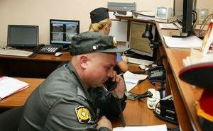 На Кубани раскрыто убийство трёх человек, совершённое 16 лет назад
