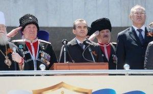 Кубанское казачество выразило поддержку Кондратьеву