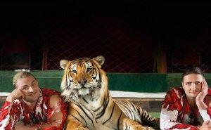 Краснодарский цирк является одним из худших в России, — Эдгард Запашный