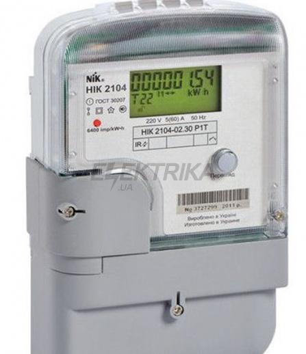 Купить счетчик электроэнергии в магазине Elektrika.ua