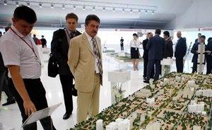 На презентацию своего инвестпотенциала Кубань готовит 1,8 тысяч проектов
