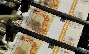 На Кубани прогнозируют рост инфляции до 16,7%