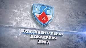 Букмекерская контора про лайв ставки и онлайн спорт прогнозы на хоккей в матчах по КХЛ