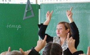 Стратегию развития образования на Кубани обсудили на краевом педсовете