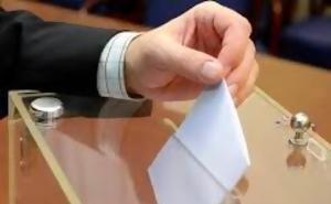 На Кубани стартовали досрочные прямые выборы губернатора