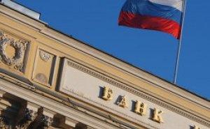 В Сочи проходит Международный банковский форум