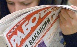Ситуация на рынке труда Краснодарского края стабилизируется