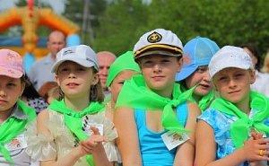 В Анапе пройдёт Всероссийский форум организаторов детского отдыха