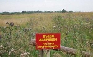 Краевая прокуратура вскрыла в Краснодаре крупную аферу с землёй